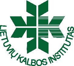 Інститут литовської мови (Литовська Республіка, м. Вільнюс)