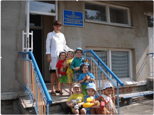 Волинський обласний спеціалізований будинок дитини для дітей з ураженнями центральної нервової системи з порушенням психіки.
